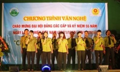 """Văn nghệ """"Chung tay bảo vệ rừng"""" chào mừng ngày lâm nghiệp Việt Nam (28/11)"""