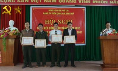 Vườn quốc gia Bạch Mã tổ chức Hội nghị tổng kết công tác Đảng  năm 2016 và triển khai nhiệm vụ năm 2017