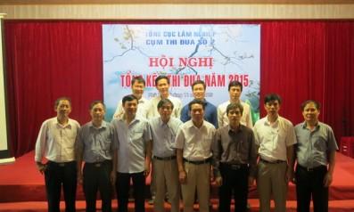 Hội nghị tổng kết thi đua năm 2015 cụm thi đua số 2